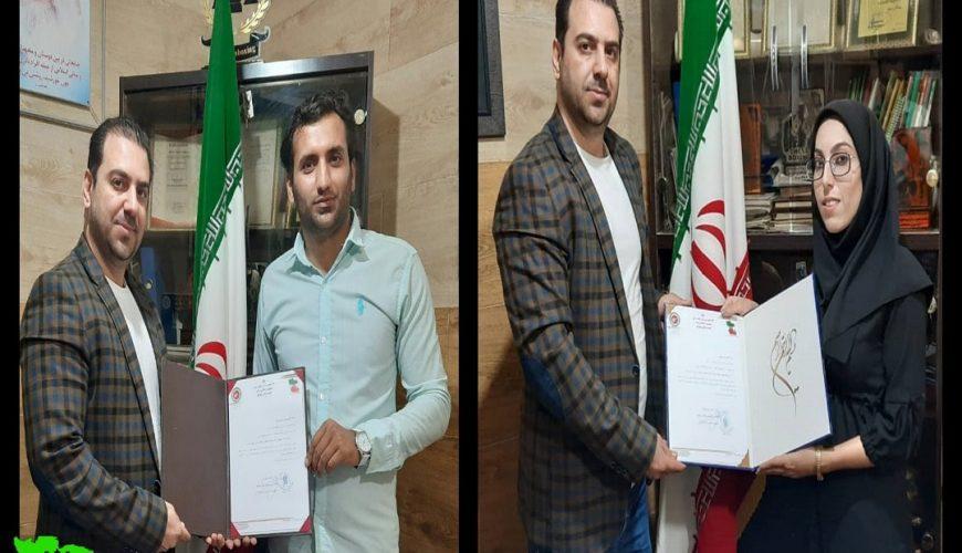انتصابات جدید در کمیته بوکس شطرنج جمهوری اسلامی ایران