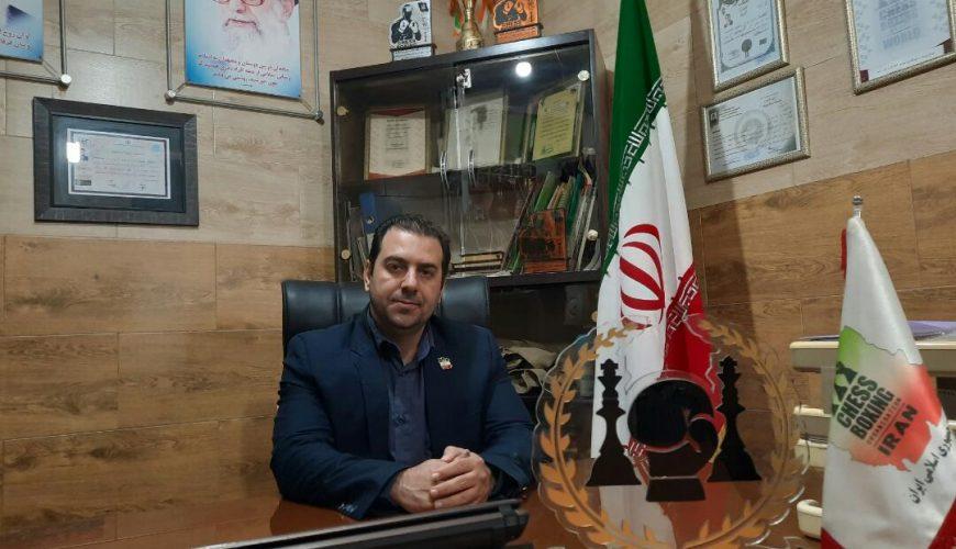 برگزاری ماسبقات بوکس شطرنج ایران و روسیه