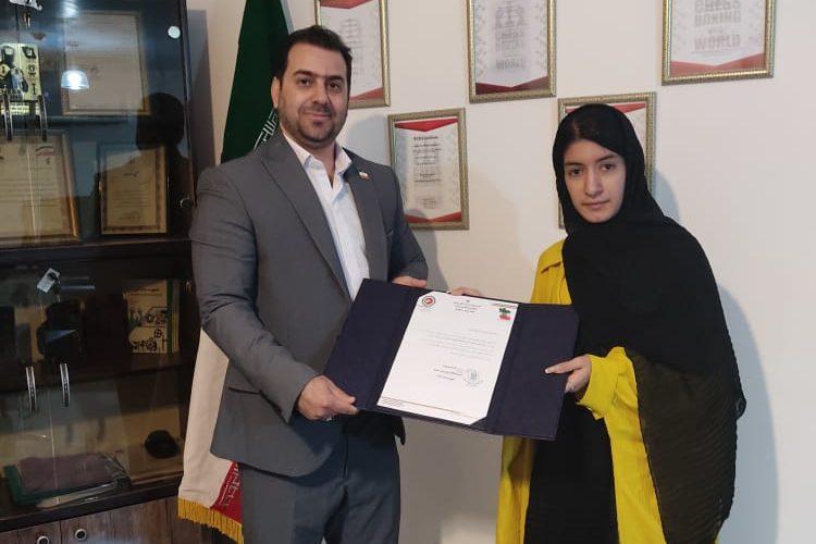 انتصاب سیده حدیث عصایی به عنوان مدیر روابط عمومی کمیته بوکس شطرنج ایران